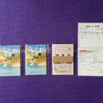 ネットスクウェアの年賀状印刷口コミレビュー