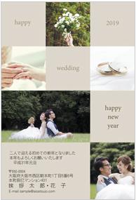 挨拶状ドットコムの結婚報告年賀状サンプル