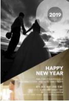 ソルトウエディングの結婚報告年賀状サンプル