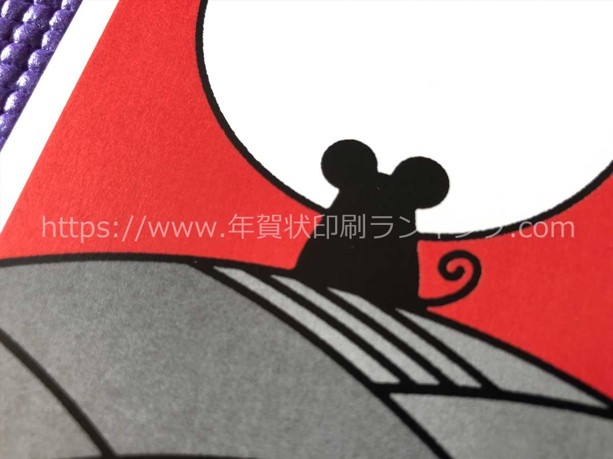 挨拶状ドットコム2020年デザインタイプ年賀状(N20C370)のベタ塗部分のアップ