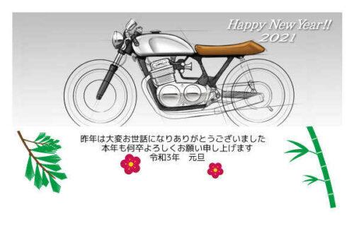 バイクデザイン年賀状