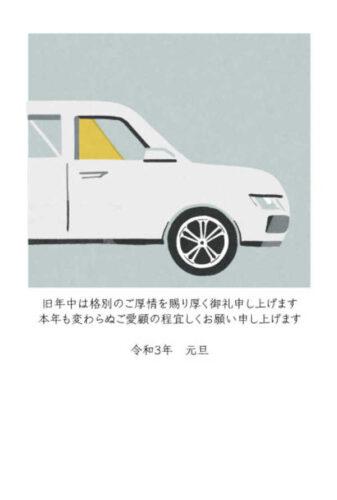車シンプルデザイン年賀状