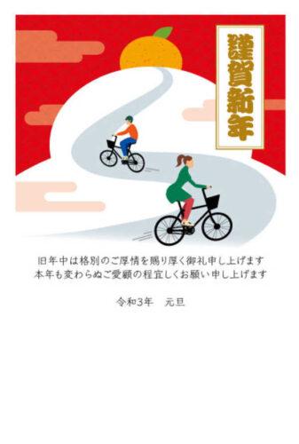 自転車鏡餅カジュアルデザイン年賀状