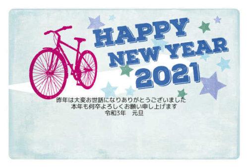 自転車星ポップデザイン年賀状