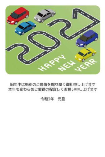 今年もあなたの移動を支えます 車・バイク・自転車業界向け年賀状デザイン