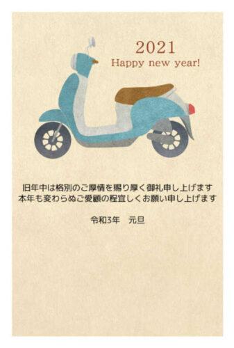木版画風可愛いバイクイラスト